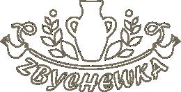 zbychewka-logo-outline